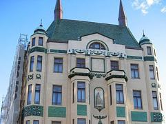 Hoteli u Beogradu