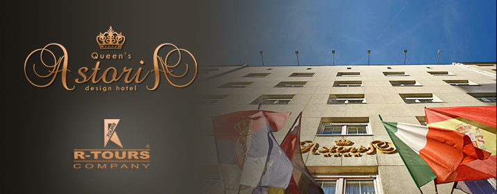 Queen s astoria design hotel beograd turisti ka for Design hotel queen astoria