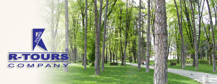 Park Čačak