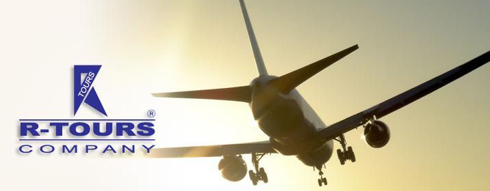 najjeftinije avionske karte