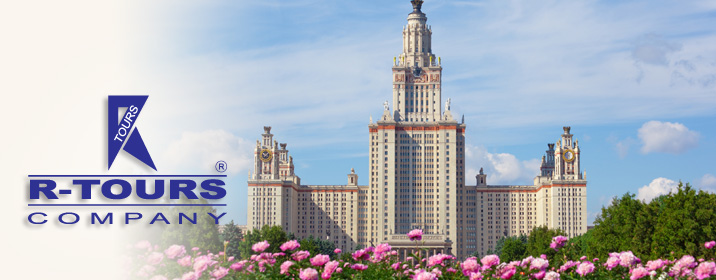 univerzitet Lomonosov