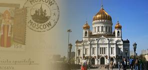 Moskva i St. Peterburg u septembru