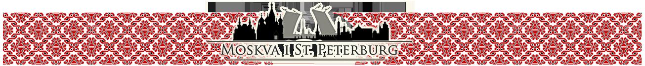 moskva-i-st-peterburg
