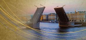 Bele noći St. Peterburga