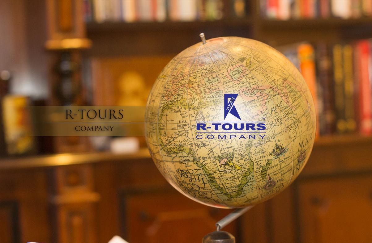 r-tours-company