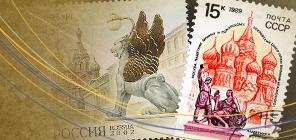 Moskva i St Peterburg - avgust