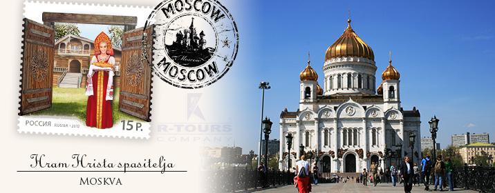 moskva-hram