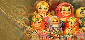 Moskva i St. Peterburg
