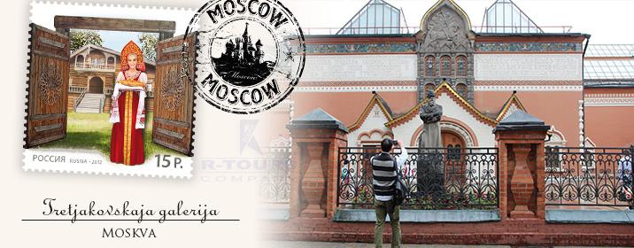 tretjakovska-galerija