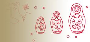 Nova godina u Moskvi 2
