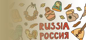 Moćnom Volgom kroz Rusiju